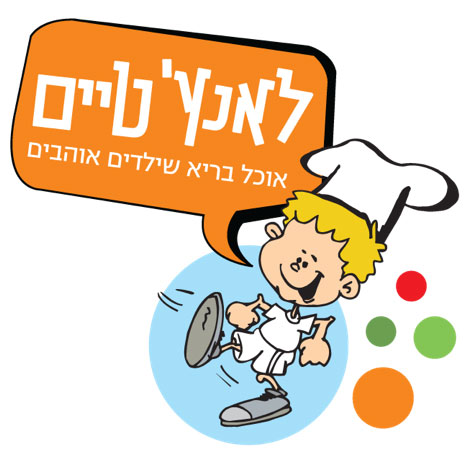 Lunch-Time-logo