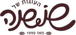 shoshana-final-logo-1